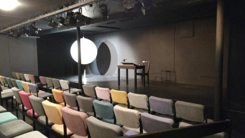 <p>Theaterei Herrlingen Saal</p>